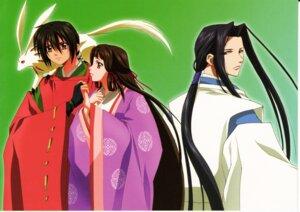 Rating: Safe Score: 2 Tags: abe_no_masahiro abe_no_seimei cropme fujiwara_no_akiko japanese_clothes kimono mokkun/guren screening shounen_onmyouji tagashira_shinobu User: charunetra