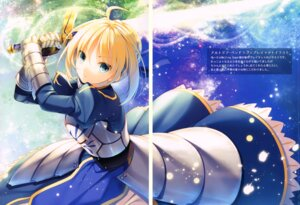 Rating: Questionable Score: 10 Tags: alicesyndrome* fate/stay_night saber toosaka_asagi User: Radioactive