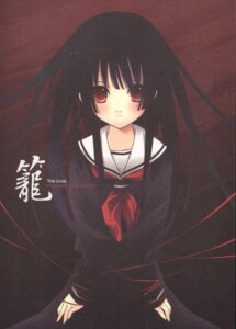 Rating: Safe Score: 13 Tags: bondage enma_ai jigoku_shoujo ririka seifuku User: Radioactive
