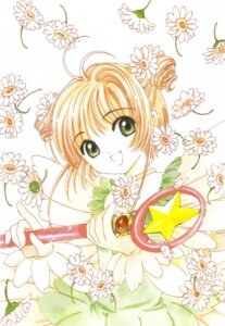 Rating: Safe Score: 5 Tags: card_captor_sakura kinomoto_sakura User: sayane