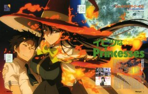 Rating: Safe Score: 26 Tags: hiyamizu_yukie kagari_ayaka seifuku takamiya_honoka witch witch_craft_works User: drop