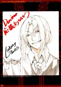 Rating: Safe Score: 3 Tags: autographed dies_irae g_yuusuke light male User: Hatsukoi