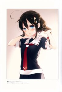 Rating: Safe Score: 0 Tags: kantai_collection seifuku shigure_(kancolle) tagme User: kiyoe