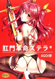 Rating: Questionable Score: 54 Tags: ass bra garter_belt pantsu rakudai_kishi_no_cavalry sankuro stella_vermillion stockings sword tagme thighhighs thong User: kiyoe