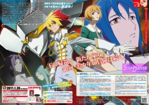 Rating: Safe Score: 5 Tags: agemaki_wako head kita_no_miko shindou_sugata star_driver tsunashi_takuto User: Aurelia