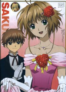Rating: Safe Score: 5 Tags: bleed_through dress higuchi_kaori kinomoto_sakura li_syaoran tsubasa_reservoir_chronicle User: sayane