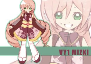 Rating: Safe Score: 3 Tags: mizki niekaori thighhighs vocaloid User: itsu-chan