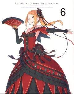 Rating: Safe Score: 60 Tags: cleavage disc_cover dress ootsuka_shinichirou priscilla_barielle re_zero_kara_hajimeru_isekai_seikatsu User: xiaowufeixia
