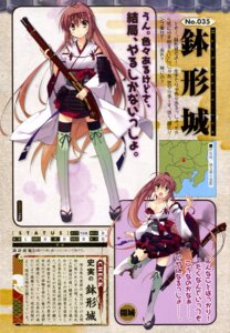 Rating: Questionable Score: 19 Tags: armor cleavage gun no_bra shirohime_quest thighhighs torn_clothes User: drop