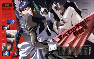 Rating: Safe Score: 5 Tags: black_lagoon gun maid megane roberta shino_masanori thighhighs User: milksakura