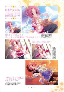 Rating: Questionable Score: 2 Tags: hontani_kanae natsu_yume_nagisa saga_planets toono_haruka User: crim