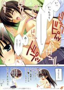 Rating: Explicit Score: 28 Tags: censored cum kobuichi kousaka_chihaya natsuzora_kanata sex yuzu-soft User: WtfCakes