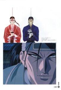 Rating: Safe Score: 0 Tags: male rurouni_kenshin saitou_hajime saitou_hajime_(rurouni_kenshin) User: Feito