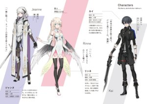 Rating: Safe Score: 20 Tags: armor cleavage heels naze_boku_no_sekai_wo_daremo_oboeteinai_no_ka? neco sword thighhighs wings User: kiyoe