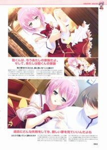 Rating: Safe Score: 5 Tags: enatsu_ayame kimi_wo_aogi_otome_wa_hime_ni satou_satoru screening seifuku User: girlcelly