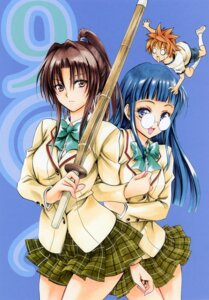 Rating: Safe Score: 16 Tags: fujisaki_aya kujou_rin megane seifuku to_love_ru yabuki_kentarou yuuki_rito User: Share