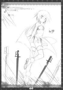 Rating: Safe Score: 9 Tags: korie_riko monochrome mujin_shoujo sketch thighhighs User: Twinsenzw