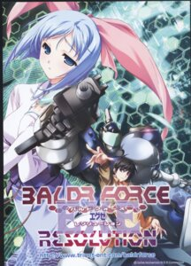 Rating: Safe Score: 9 Tags: baldr_force_exe baldr_force_exe_resolution gun kikuchi_seiji mecha mizusaka_ren screening souma_tooru tooru_ki User: Davison