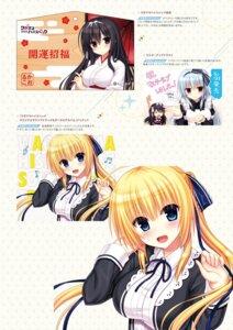 Rating: Questionable Score: 21 Tags: digital_version madosoft narumi_toa rokuonji_kaoruko sakuragi_roofolet_ashe utsunomiya_tsumire wagamama_high_spec User: Twinsenzw