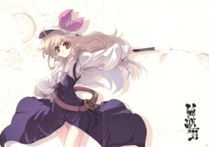 Rating: Safe Score: 8 Tags: crease sway_wind tokiame touhou watatsuki_no_toyohime User: blooregardo