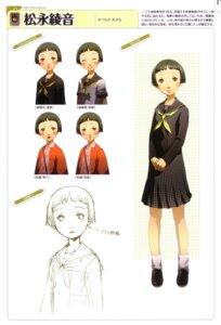 Rating: Safe Score: 3 Tags: matsunaga_ayane megaten persona persona_4 seifuku sketch soejima_shigenori User: admin2