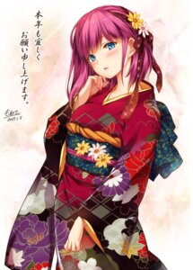 Rating: Safe Score: 66 Tags: flower_knight_girl kimono monety User: Mr_GT