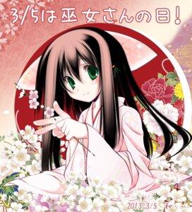 Rating: Safe Score: 22 Tags: kimono nagomi tenmu_shinryuusai User: Anonymous