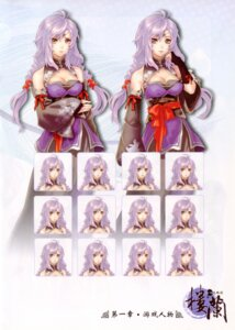 Rating: Safe Score: 5 Tags: 5r_studio bleed_through character_design expression loulan xiaolei User: xixicomic