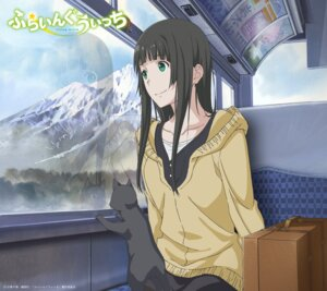 Rating: Safe Score: 41 Tags: flying_witch kowata_makoto neko User: Korino