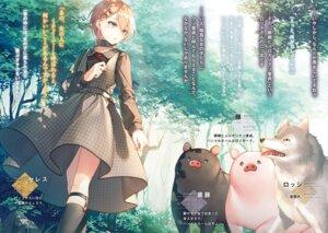 Rating: Safe Score: 18 Tags: heat_the_pig_liver toosaka_asagi User: kiyoe