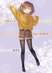 Rating: Safe Score: 27 Tags: gurande pantyhose sweater User: RyuZU