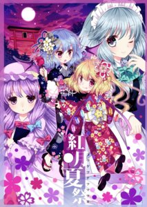 Rating: Safe Score: 25 Tags: flandre_scarlet izayoi_sakuya maid patchouli_knowledge remilia_scarlet shiwasu_horio touhou yukata User: Nekotsúh
