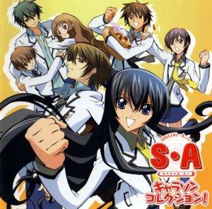 Rating: Safe Score: 6 Tags: disc_cover hanazono_hikari karino_tadashi seifuku special_a takishima_kei toudou_akira tsuji_ryuu yamamoto_jun yamamoto_megumi User: acas