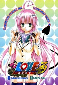 Rating: Questionable Score: 6 Tags: lala_satalin_deviluke seifuku to_love_ru yabuki_kentarou User: Onpu