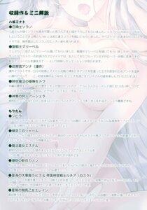 Rating: Questionable Score: 1 Tags: sennen_sensou_aigis tagme yasaka_minato User: Radioactive