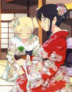 Rating: Safe Score: 36 Tags: ikaruga kimono senran_kagura yaegashi_nan yomi_(senran_kagura) User: Radioactive