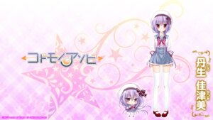 Rating: Safe Score: 24 Tags: chibi kodomo_no_asobi lump_of_sugar niu_katsumi seifuku thighhighs wallpaper User: eccdbb