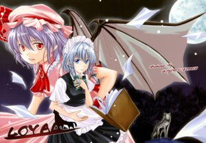 Rating: Safe Score: 4 Tags: asou_shin izayoi_sakuya pigeon_blood remilia_scarlet touhou User: Fuuraiken