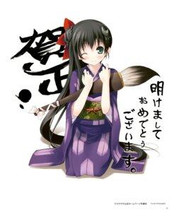 Rating: Safe Score: 35 Tags: 5_nenme_no_houkago amesarasa chiyokawa_rin kantoku kimono User: Kalafina