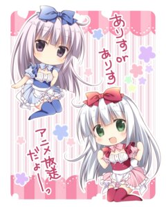 Rating: Safe Score: 19 Tags: airi_(alice_or_alice) alice_or_alice_siscon_nii-san_to_futago_no_imouto chibi korie_riko maid rise_(alice_or_alice) thighhighs User: Twinsenzw
