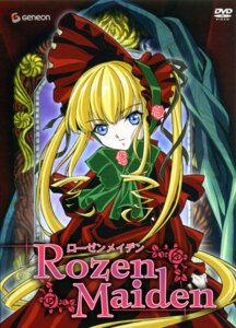 Rating: Safe Score: 6 Tags: lolita_fashion rozen_maiden shinku User: Radioactive