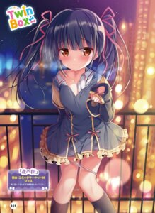 Rating: Questionable Score: 22 Tags: kodama_haruka seifuku twinbox twinbox_school User: kiyoe
