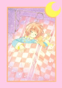 Rating: Safe Score: 6 Tags: card_captor_sakura clamp kinomoto_sakura pajama sheets User: Omgix