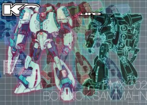 Rating: Safe Score: 5 Tags: crease gundam katoki_hajime mecha zeta_gundam User: Rid