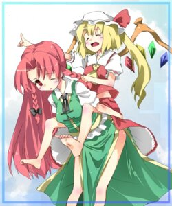 Rating: Safe Score: 7 Tags: flandre_scarlet hong_meiling subachi touhou User: Radioactive