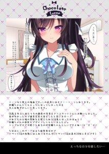 Rating: Questionable Score: 9 Tags: ichiyou_moka User: kiyoe