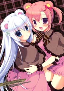 Rating: Safe Score: 38 Tags: animal_ears canvas+garden komomo_(canvas+garden) mashiro_(canvas+garden) miyasaka_miyu thighhighs User: Twinsenzw