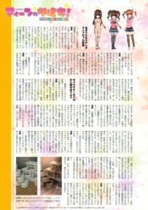 Rating: Safe Score: 4 Tags: endou_hiroto loli naked sketch thighhighs User: Nico-NicoO.M.