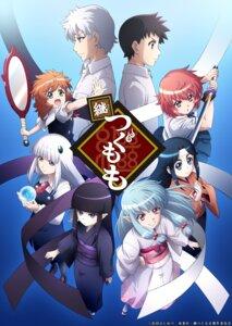 Rating: Safe Score: 10 Tags: kiriha_(tsugumomo) kukuri_(tsugumomo) pointy_ears seifuku sword tagme tsugumomo yukata User: kurosaki225
