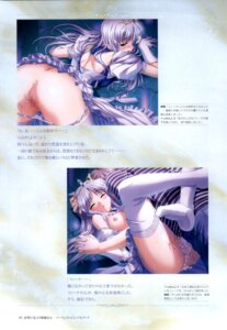 Rating: Explicit Score: 29 Tags: ass bekkankou breasts censored cum feena_fam_earthlight nipples nopan penis pussy sex thighhighs yoake_mae_yori_ruriiro_na User: admin2